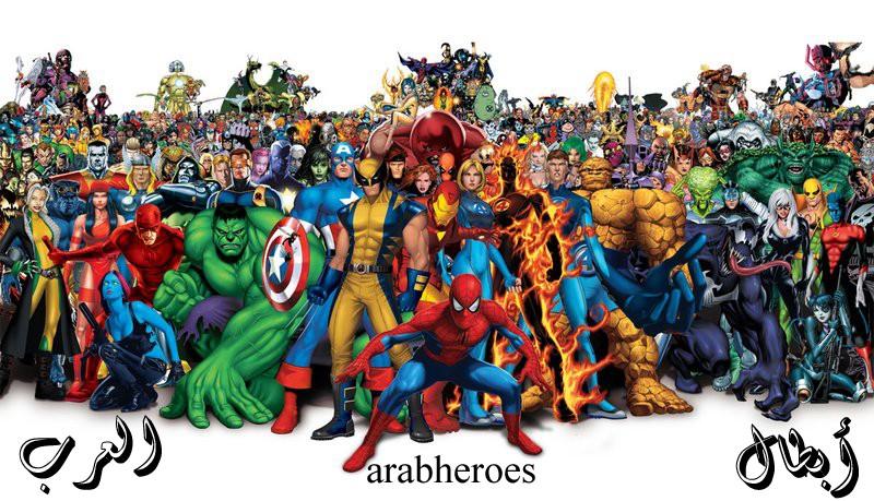 أبطال العرب
