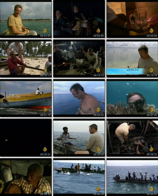 الفيلم الوثائقى : (على حافة الكوكب - غجر البحر فى بورنيو)  من الجزيرة الوثائقية el_ba710.jpg