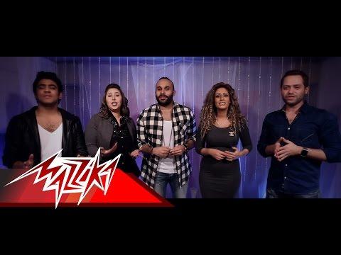اغنية وش الخير mp3 نادر نور