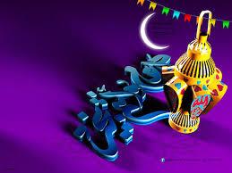 قائمة جميع مسلسلات رمضان 2016