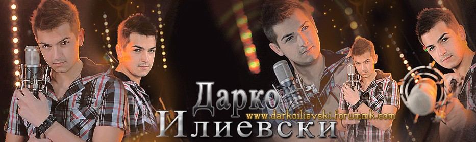 :: Дарко Илиевски Фан Клуб ::