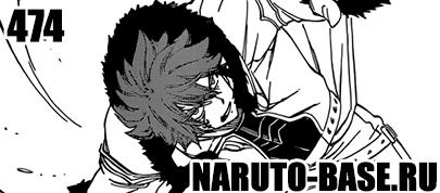 Скачать Манга Fairy Tail 472 / Manga Хвост Феи 474 глава онлайн