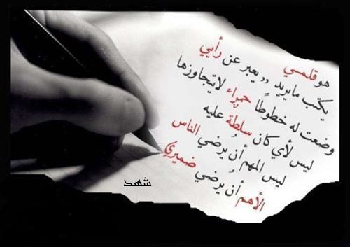ادعية الشيخ العفاسي
