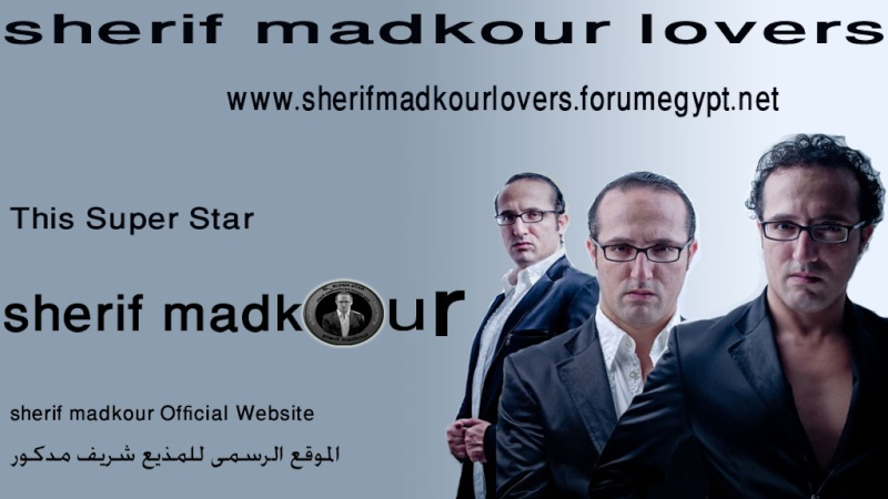 ������ ������ ������ ���� ����� | sherif madkour Official Website