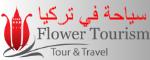 flower tourism