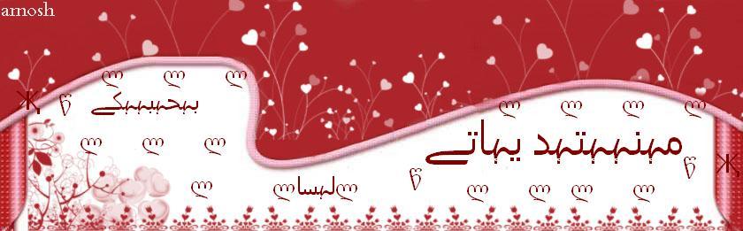 لــــــسا بــحــبـكـ  lsa-ba7bk