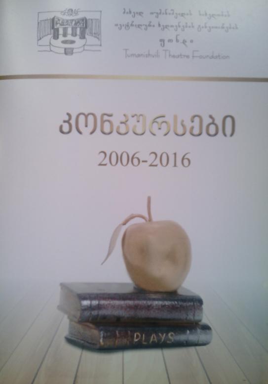 img_2010.jpg
