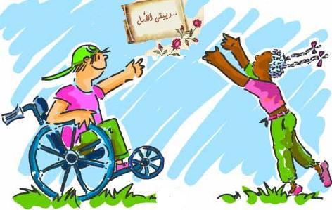 طرق تشجيع طفل ذوي الاحتياجات الخاصة 3210.jpg