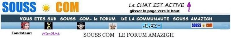 souss com Amazigh en ligne