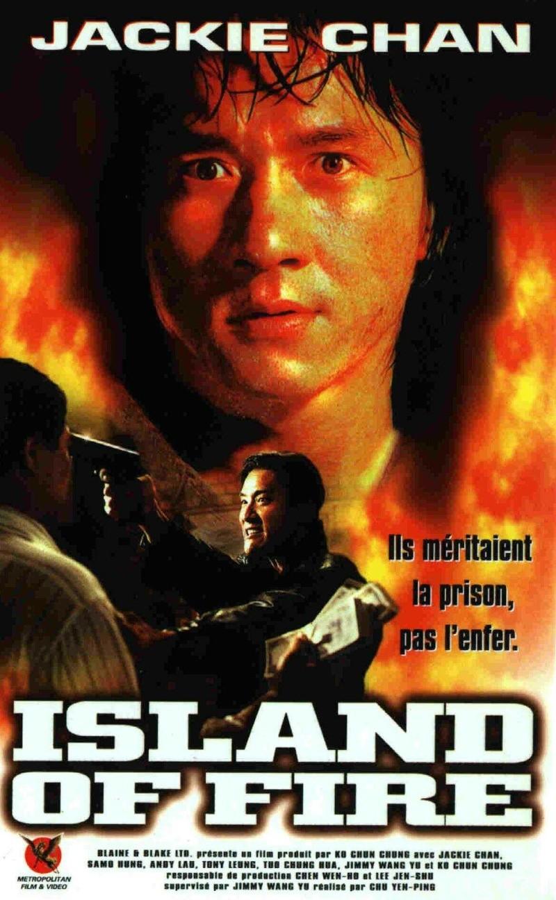 فيلم Island Of Fire 1990