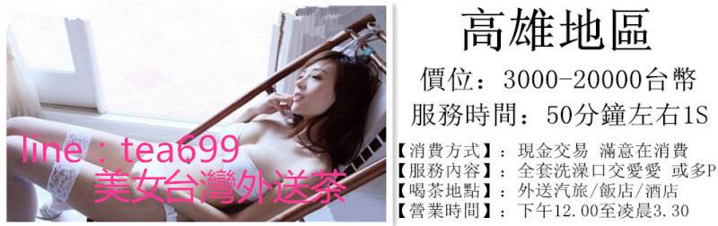 http://i84.servimg.com/u/f84/17/07/38/96/uo1010.jpg