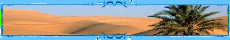 Пустыня Кхари