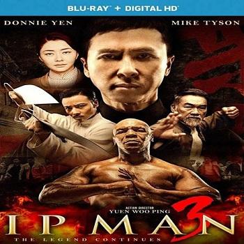 فيلم Ip Man 3 2015 مترجم بلوراى