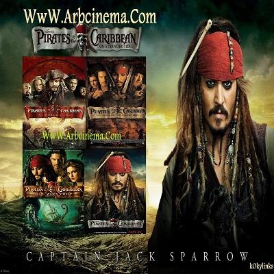 مترجم سلسلة افلام Pirates of The Cari Movies Pack نسخ بلوراى