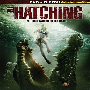 فيلم The Hatching 2014 مترجم دي فى دي