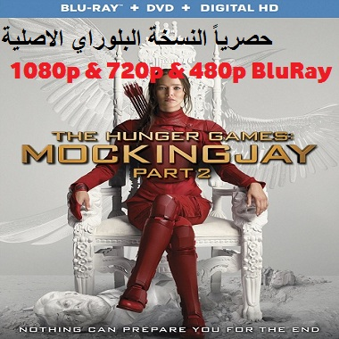 فيلم The Hunger Games Mockingjay Part 2 مترجم 480p&720p&1080