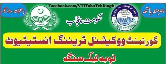 VTI Toba Tek Singh
