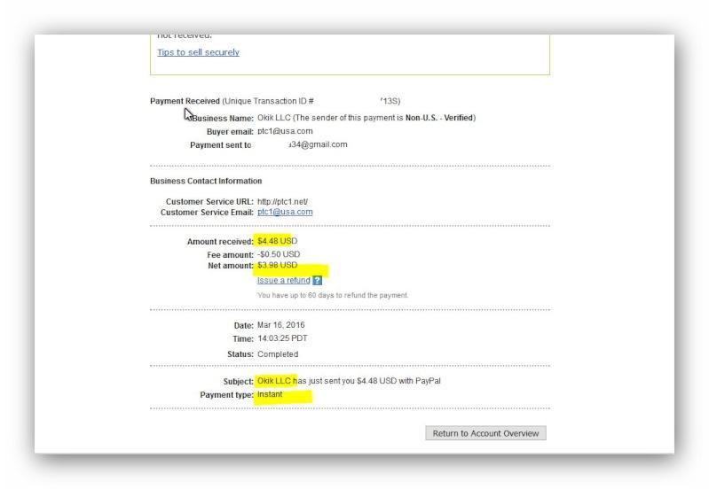 شركة okik القادمة بقوة الربح دفع ashamp32.jpg