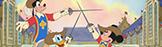Mickey-Donald-Dingo : Les Trois Mousquetaires (2004)