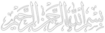 Islamic Talk