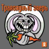 https://i84.servimg.com/u/f84/19/12/82/21/u_aa10.png