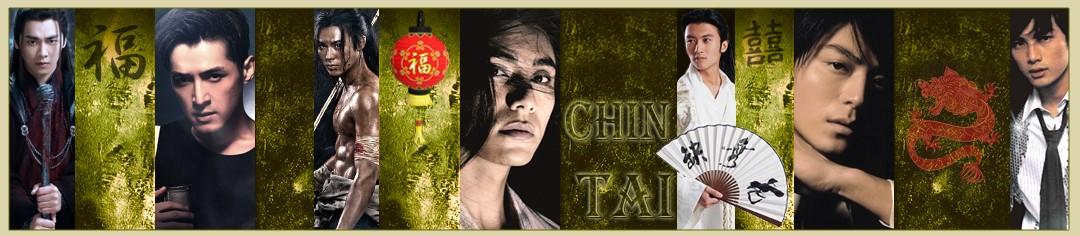 ChinTai Форум