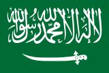 http://i84.servimg.com/u/f84/19/33/23/03/flag_o24.png