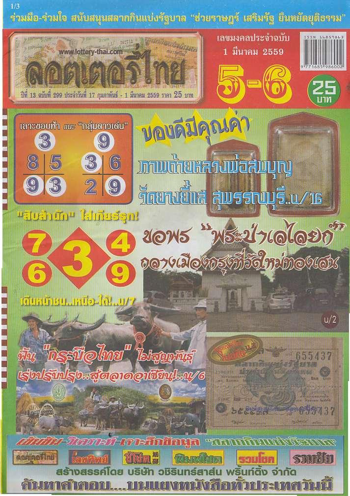 http://i84.servimg.com/u/f84/19/40/07/68/lottte10.jpg
