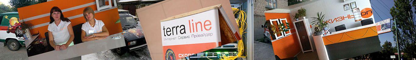Форум интернет сети Terra-Line