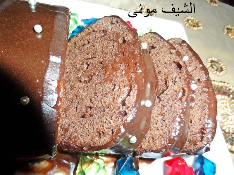 بالشوكولاته من مطبخ الشيف موني بالصور