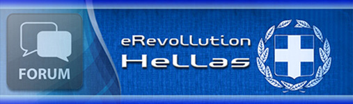 Official eRevollution Hellas forum
